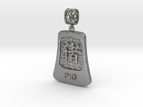 Chinese 12 animals pendant with bail - the Pig in Natural Silver (Interlocking Parts)