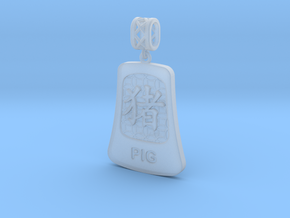 Chinese 12 animals pendant with bail - the Pig in Smooth Fine Detail Plastic