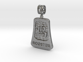 Chinese 12 animals pendant with bail - therooster in Natural Silver (Interlocking Parts)