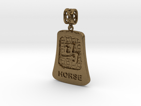 Chinese 12 animals pendant with bail - thehorse in Natural Bronze (Interlocking Parts)