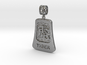 Chinese 12 animals pendant with bail - thetiger in Natural Silver (Interlocking Parts)