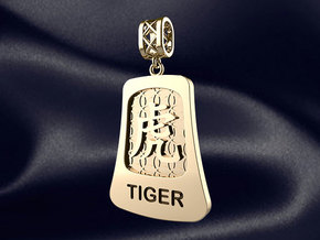 Chinese 12 animals pendant with bail - the tiger in 14k Gold Plated Brass
