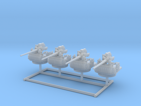 1/350 USN 5in/38 Cal Open mount set x4 in Smooth Fine Detail Plastic