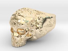 Skull in 14k Gold Plated Brass: 5 / 49