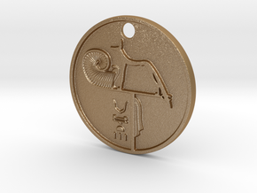 'Merenptah' Wepwawet Coin w/hole  in Matte Gold Steel
