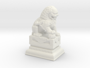 Manhattan Chinatown Lion  in White Strong & Flexible: Small