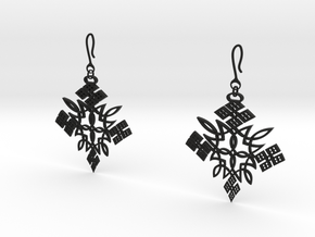 Habesha Cross Earrings Tapered in Black Strong & Flexible