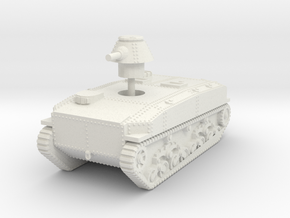 1/144 SR-I I-Go amphibious tank in White Strong & Flexible