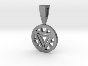ARC REACTOR in Polished Silver