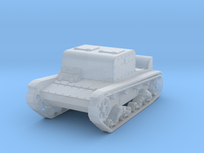T-26T 1:285 in Smooth Fine Detail Plastic