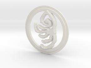 Beast's Embrace Rune in White Natural Versatile Plastic