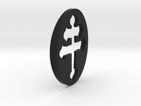 TEAM RING FILL SIZE 13 in Black Natural Versatile Plastic