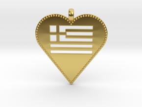 Greek Flag Heart Pendant / Ελληνική σημαία Καρδιά  in Polished Brass