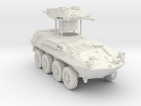 LAV 25A2 220 scale in White Natural Versatile Plastic