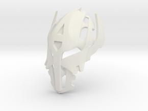 Mask of Mutation in White Premium Versatile Plastic