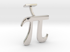 Pi Cuff link in Rhodium Plated Brass