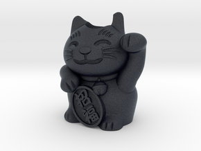 Lucky Cat Charm in Black Professional Plastic