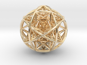 Scaled arrayed star hedron inside sphere in 14k Gold Plated Brass