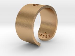 Adjustable Plus Ring in Natural Bronze