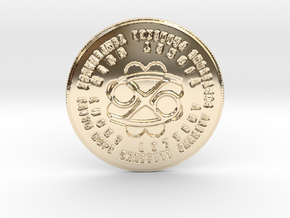 Cancer Coin of 7 Virtues in 14k Gold Plated Brass