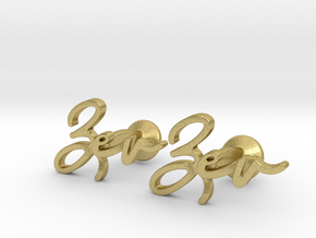 Name Cufflinks - Zev in Natural Brass