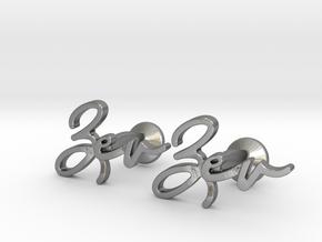 Name Cufflinks - Zev in Natural Silver