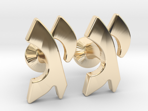 "Hebrew Monogram Cufflinks - ""Yud Gimmel"" in 14k Gold Plated Brass"