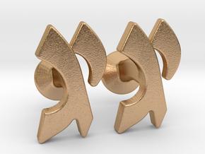"""Hebrew Monogram Cufflinks - """"Yud Gimmel"""" in Natural Bronze"""