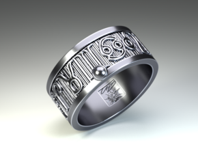 Zodiac Sign Ring Aries / 22mm in Antique Silver