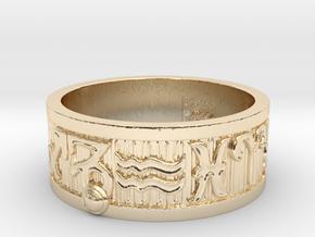 Zodiac Sign Ring Capricorn / 22.5mm in 14K Yellow Gold