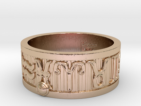 Zodiac Sign Ring Pisces / 21mm in 14k Rose Gold Plated Brass