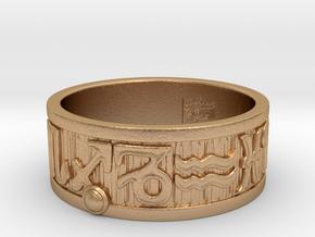 Zodiac Sign Ring Sagittarius / 23mm in Natural Bronze