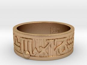 Zodiac Sign Ring Scorpio / 23mm in Natural Bronze