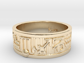 Zodiac Sign Ring Scorpio / 23mm in 14k Gold Plated Brass