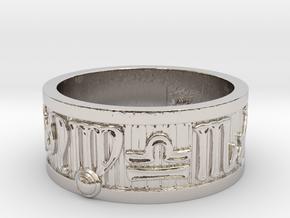 Zodiac Sign Ring Virgo / 21mm in Rhodium Plated Brass