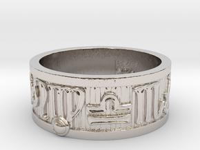 Zodiac Sign Ring Virgo / 21.5mm in Rhodium Plated Brass