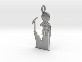 Amun-Ra(m) amulet in Natural Silver