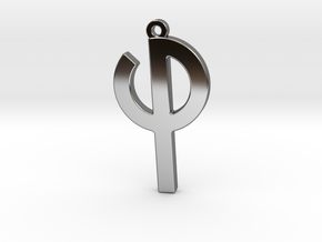 Letter QUPH - Paleo Hebrew - with Chain Loop in Fine Detail Polished Silver