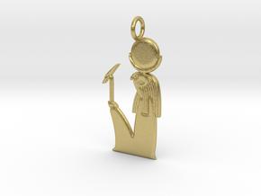 Khonsu amulet in Natural Brass