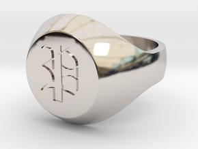 """Initial Ring """"P"""" in Platinum"""