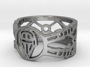 Star Wars Revan Ring in Natural Silver: 1.5 / 40.5