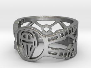 Star Wars Revan Ring in Natural Silver: 1.5 / 40.5