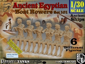 1/30 Ancient Egyptian Boat Rowers Set101 in White Natural Versatile Plastic