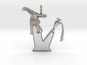 Kebehwet amulet (Serpent version) in Natural Silver