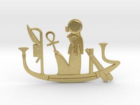 Ra's Solar Barque votive in Natural Brass
