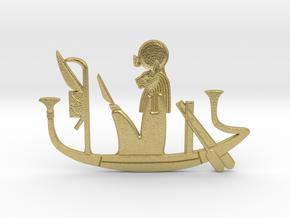 Ra-mau's Solar Barque votive in Natural Brass