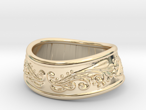 Paladin bracelet in 14K Yellow Gold: Extra Small