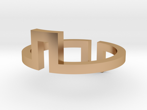 Rectangle Illusion Ring in Polished Bronze: 5 / 49