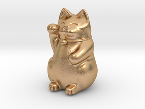 Maneki Neko Sculpture in Natural Bronze