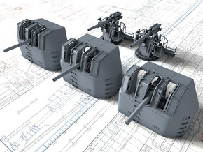 "1/144 RN 4"" MKV P Class Guns x5 in Smooth Fine Detail Plastic"